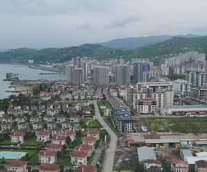 Trabzon Eca Servis Telefon Numarası 444 95 87
